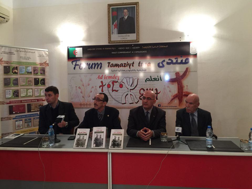 و ج أ - إصدار أول شهادة عن تاريخ الثورة التحريرية باللغة الأمازيغية للمجاهد محمد بوداود