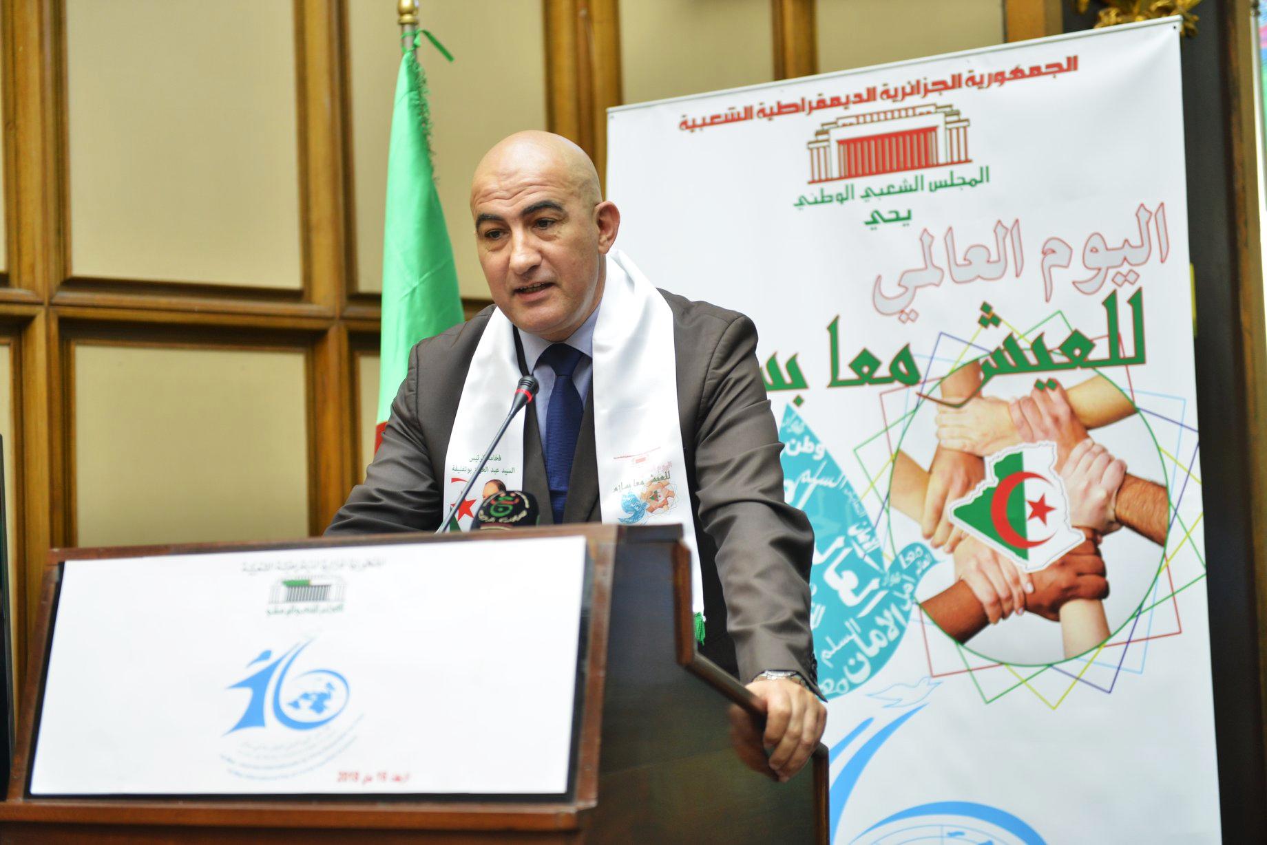 Participation de M. Assad à la Journée Internationale du vivre ensemble en paix, à l'APN