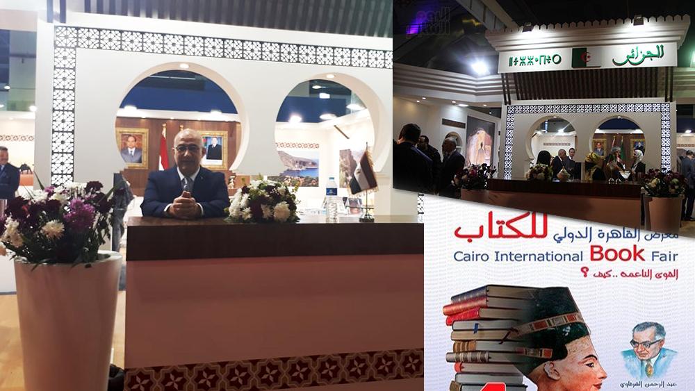 M. Si El Hachemi Assad, au Salon International du livre du Caire / Tamazight sur le fronton du stand Algérie