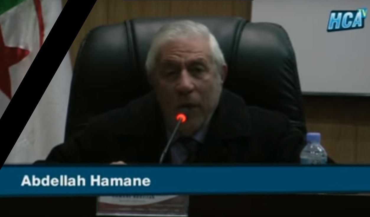 Décès de Abdellah Hamane : Condoléances du Haut Commissariat à l'Amazighité