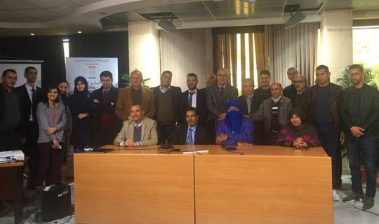 El Moudjahid - Utilisation de la langue amazighe : davantage de visibilité dans l'espace public