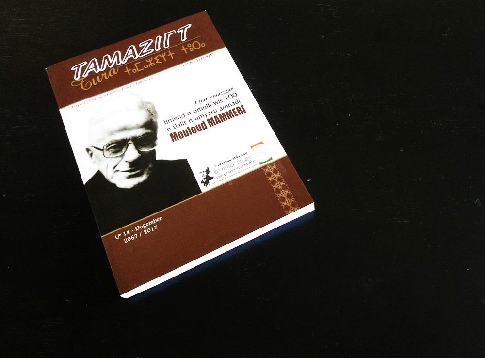 APS - Un numéro spécial de la revue Tamazight Tura consacré à l'œuvre de Mouloud Mammeri exclusivement en tamazight