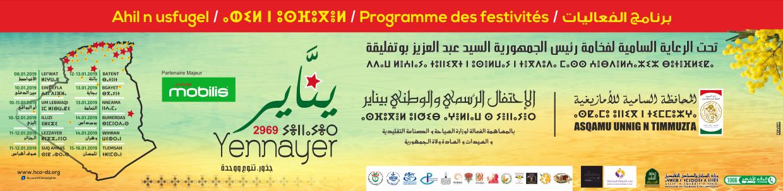 Programme des festivités de Yennayer 2969