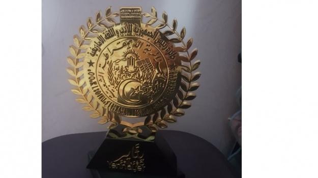 قائمة المتوجين بجائزة رئيس الجمهورية للأدب و اللغة الامازيغية في مختلف الفئات
