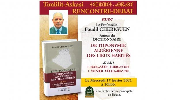 le Haut Commissariat à l'Amazighité organise une journée-hommage en l'honneur du ProfesseurFoudil CHERIGUEN le 17fevrier 2021