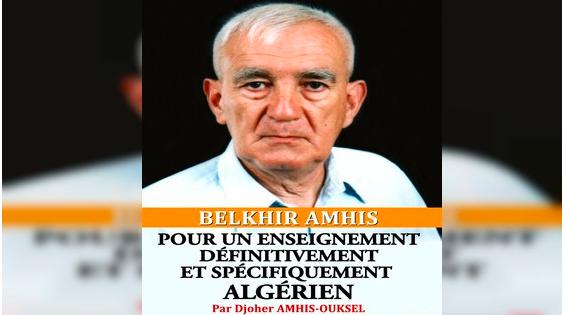 le Haut Commissariat à l'Amazighité vient d'éditer  un important ouvrage pédagogique