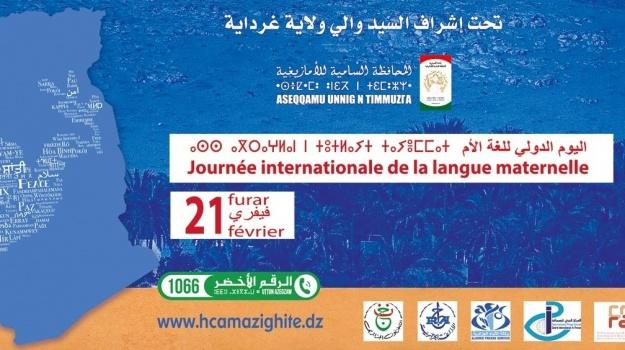 Festivités de célébration de la journée internationale de la langue maternelle à Gharadia.