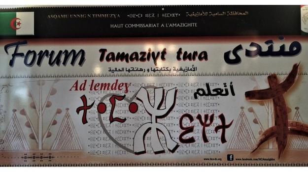 Un atelier opérationnel consacré à la validation des contes amazighs collectés pour édition dans différentes variantes linguistiques amazighes en usage en Algérie.