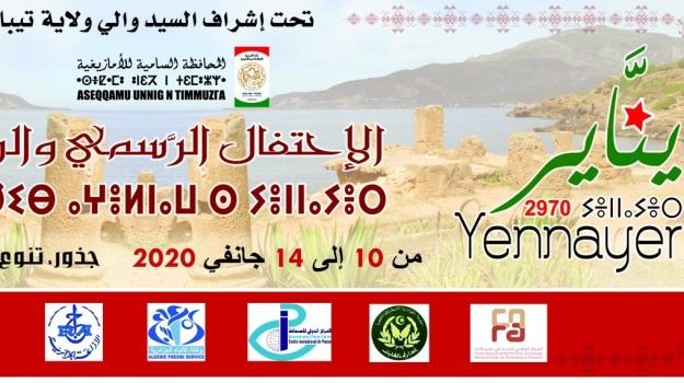 Programme des festivités de Yennayer 2970