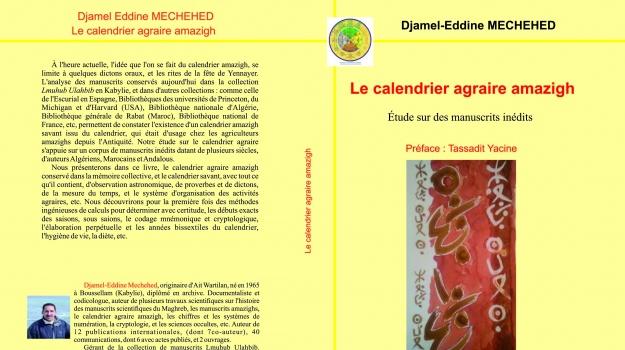 Calendrier amazigh Djamel-Eddine MECHEHED
