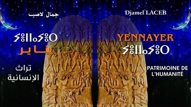Yennayer patrimoine de l'Humanité par Djamel Laceb