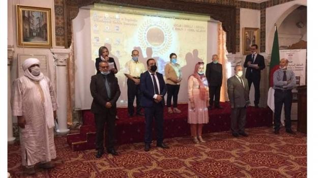 Communiqué du jury du prix du Président de la République de la littérature et la langue amazighes