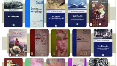 أمازيغية: نشر عشرين عنوانا جديدا