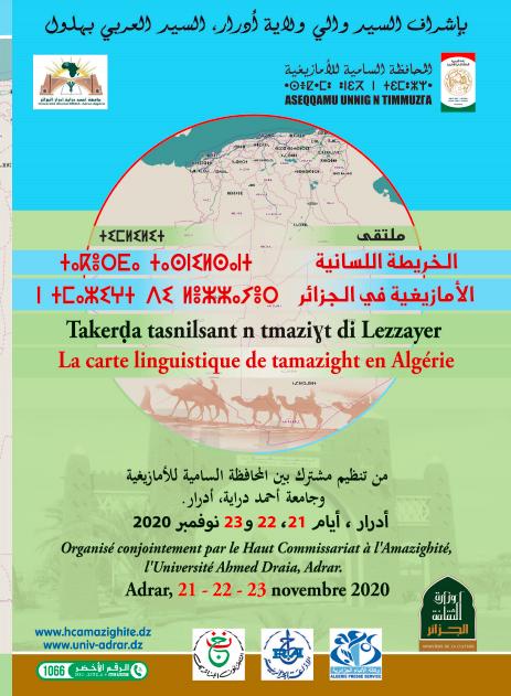 Asaẓi n usihar ɣef Takarḍa tasnilsant n tmaziɣt di Lezzayer