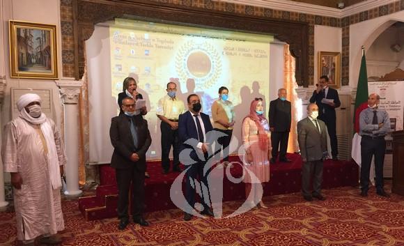 تنصيب لجنة التحكيم  لجائزة رئيس الجمهورية للأدب و اللغة الامازيغية